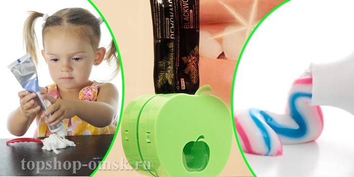 Дозатор для зубной пасты Apple