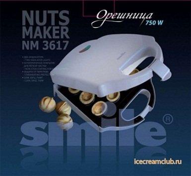 Орешница электрическая Smile NM 3617 форма для